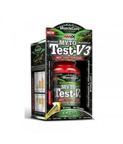 Myto Test V3 90 cap